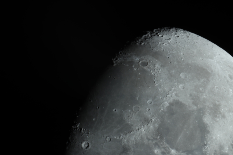 Photo of the waxing gibbous Moon
